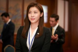 Ha Ji Won returns to the big screen as the 'daughter' of national father Sung Dong Il 2