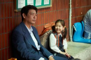 Ha Ji Won returns to the big screen as the 'daughter' of national father Sung Dong Il 1