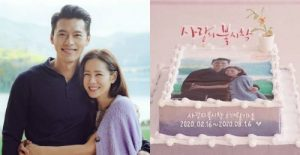 "SOHU: ""Son Ye Jin is the person who has suffered the most in the relationship with Hyun Bin"" 2"