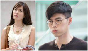 Hyun Bin dating Son Ye Jin