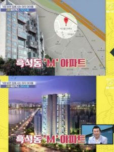 Close-up of Mark Hills - The place supposedly Hyun Bin will choose is the wedding apartment and will live after getting married! 1