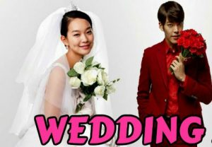 HOT- Kim Woo Bin and Shin Min Ah have prepared a Wedding House 5.55 billion from 2018. 1
