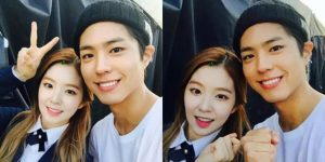 Park Bo Gum Girlfriend - Park Bo gum secret dating Kim Yoo Jung? Who is Park Bo Gum's official girlfriend? 1