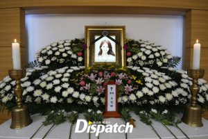 Actress Oh In Hye's funeral: The police reveal the results of the first investigation! 2