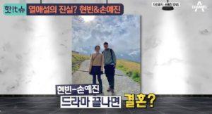HOT - Rumors exploded Hyun Bin - Son Ye Jin secretly married while filming Crash Landing On You! 4