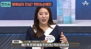HOT - Rumors exploded Hyun Bin - Son Ye Jin secretly married while filming Crash Landing On You! 2