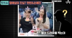HOT - Rumors exploded Hyun Bin - Son Ye Jin secretly married while filming Crash Landing On You! 1