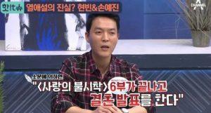 HOT - Rumors exploded Hyun Bin - Son Ye Jin secretly married while filming Crash Landing On You! 3
