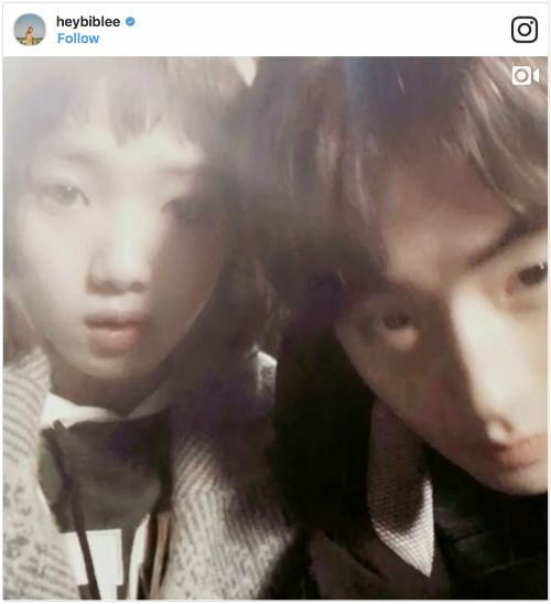 The evidence showed that Nam Joo Hyuk and Lee Sung Kyung broke up in peace 1