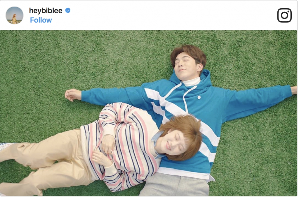 The evidence showed that Nam Joo Hyuk and Lee Sung Kyung broke up in peace 2