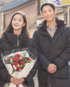 Jung Hae In - BLACKPINK Jisoo's first love on screen : Amazing visual, dating rumors from Son Ye Jin to Kim Go Eun. 2