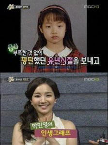 Park Min Young plastic surgery - From ugly girl to beauty goddess of Kbiz! 1