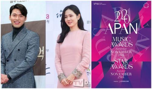 "APAN Star Awards 2020: Son Ye Jin lost the 'APAN 2020' award to Seo Ye Ji, Seo Ye Ji officially won the ""Most Favorite Actress"" award. 3"
