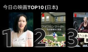 Hyun Bin's girlfriend received the good news, a Son Ye Jin movie suddenly came upstream, dominating number 1 on Netflix! 3