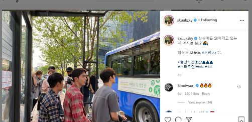 Suzy and Nam Joo Hyuk publicly dating ? 2
