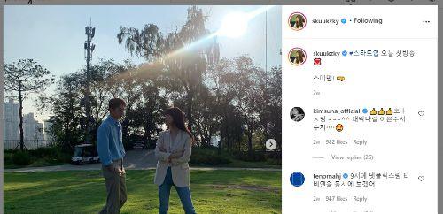 Suzy and Nam Joo Hyuk publicly dating ? 3