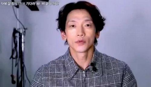 Stunned with Bi Rain's bare and listless face - Kim Tae Hee's husband 1