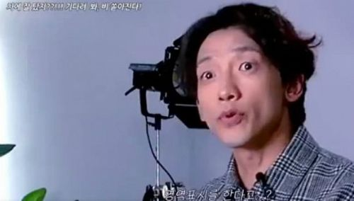 Stunned with Bi Rain's bare and listless face - Kim Tae Hee's husband 2