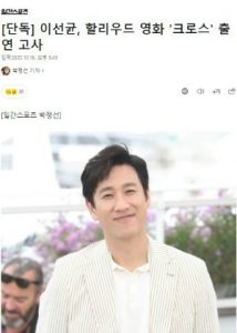 Son Ye Jin's Hollywood movie starred has a change: Lee Sun Kyun withdrew, fans called Hyun Bin! 1