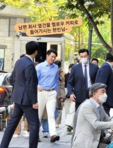 HOT - Son Ye Jin and Hyun Bin Continue to be spotted by fans with dating evidence! 1