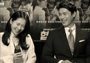 Netizens think that Hyun Bin and Son Ye Jin share the same facial features 3