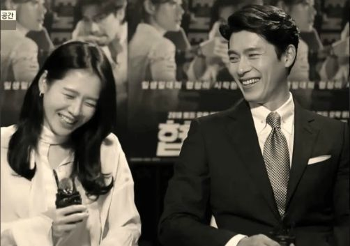 """Hyun Bin and Son Ye Jin proves their super charisma, the picture book in """"Crash Landing On You"""" has never been revealed to the Top bestseller. 1"""