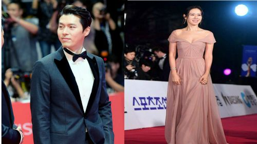 Son Ye Jin was discovered cute by fans when asked to love Hyun Bin, but with Jung Hae In - Kim Nam Gil, she immediately denied. 1
