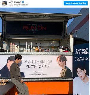 HOT- Lee Dong Wook showed his support for Im Siwan with a coffee truck. 1