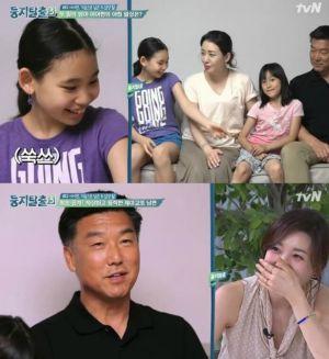 BREAKINGNEWS- Hyun Bin's best friend Lee Ah Hyun divorces her third husband! 1