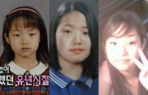 Park Min Young plastic surgery - From ugly girl to beauty goddess of Kbiz!