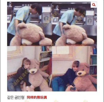 Kim Yoo Jung dating BTS V - Kim Yoo Jung Boyfriend, Kim Yoo Jung Dating? 1