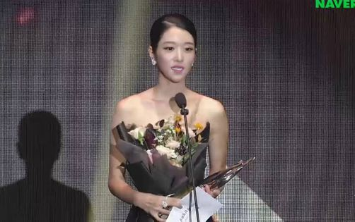 "APAN Star Awards 2020: Son Ye Jin lost the 'APAN 2020' award to Seo Ye Ji, Seo Ye Ji officially won the ""Most Favorite Actress"" award. 2"