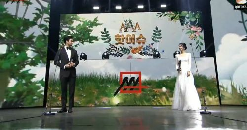 HOT - Fans Spotted Seo Ye Ji and Kim Soo Hyun looked at each other passionately when Won the AAA Hot Issue Award 2020 - Dating? 1