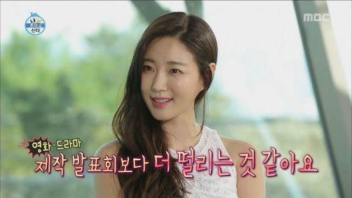 Ha Ji Won 하지원 河智苑 ハジウォン - Page 54 - actors & actresses