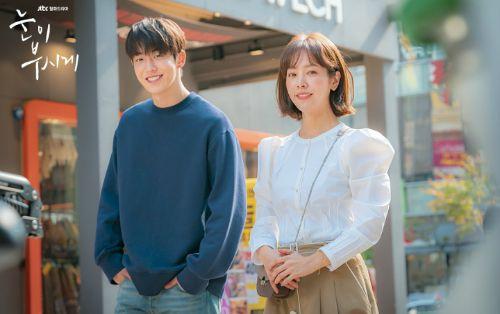 Nam Joo Hyuk and Han Ji Min