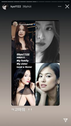 Song Hye Kyo is very beautiful on her 39th birthday: Growing stronger after forgetting about Song Joong Ki. 2