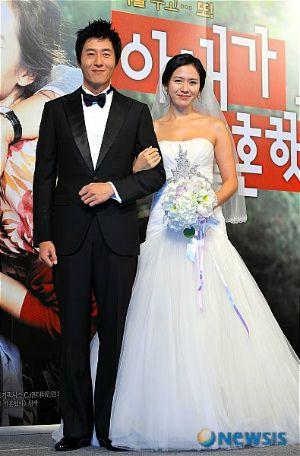 Son Ye Jin wedding