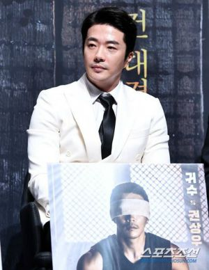 Kwon Sang Woo had accident