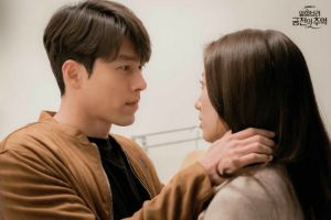 Hyun Bin and Park Shin Hye's extremely sweet photo sets suddenly became feverish again! 3