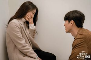 Hyun Bin and Park Shin Hye's extremely sweet photo sets suddenly became feverish again! 4