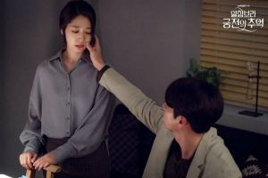 Hyun Bin and Park Shin Hye's extremely sweet photo sets suddenly became feverish again! 2