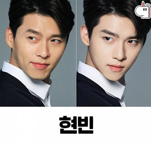 When Hyun Bin and famous actors wanted to become idols? 1