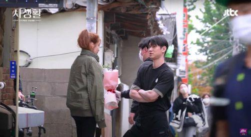 Go Kyung Pyo Seohyun