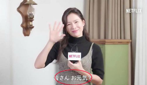 Rumors about being pregnant spread, Son Ye Jin appeared with a chubby face, hide belly! 1