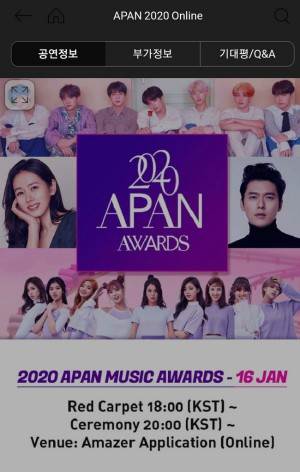 APAN Star Awards 2020.