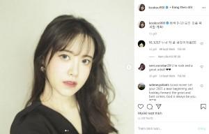 Goo Hye Sun smashes her phone, declares war on Ahn Jae Hyun