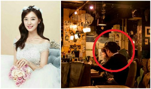 Kim Ji Won Dating