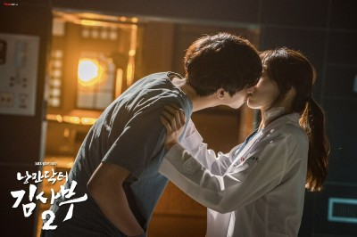 'Best kiss of the year' nomination: Will Lee Min Ho and Kim Go Eun win with a bold kiss? 3