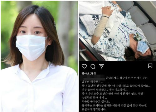 Park Yoo Chun's ex-girlfriend is in emergency hospital after suicide!