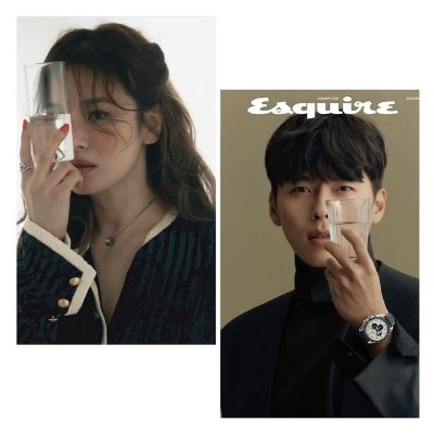 Hyun Bin suddenly acted like Song Hye Kyo after a series of reuniting rumors. 2